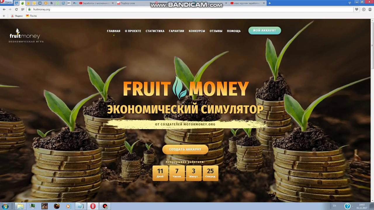 игры онлайн в которых можно заработать денег