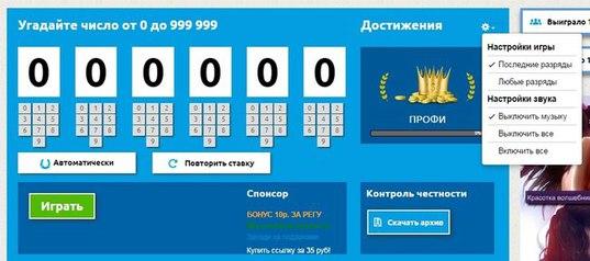 игры онлайн бесплатно с регистрации с выводом денег