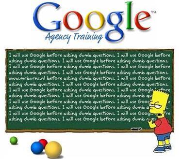 семинар Гугла