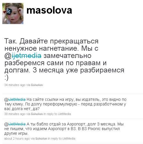masolova-1