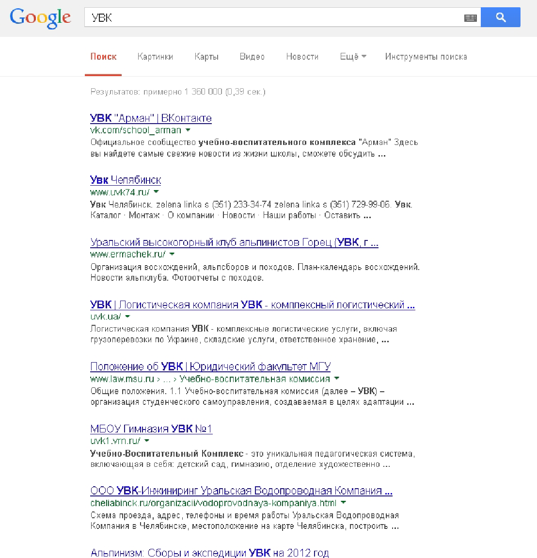 uvk-google-001-001