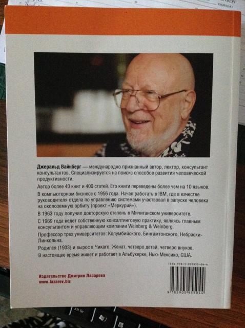 IMG_0860-book-obr