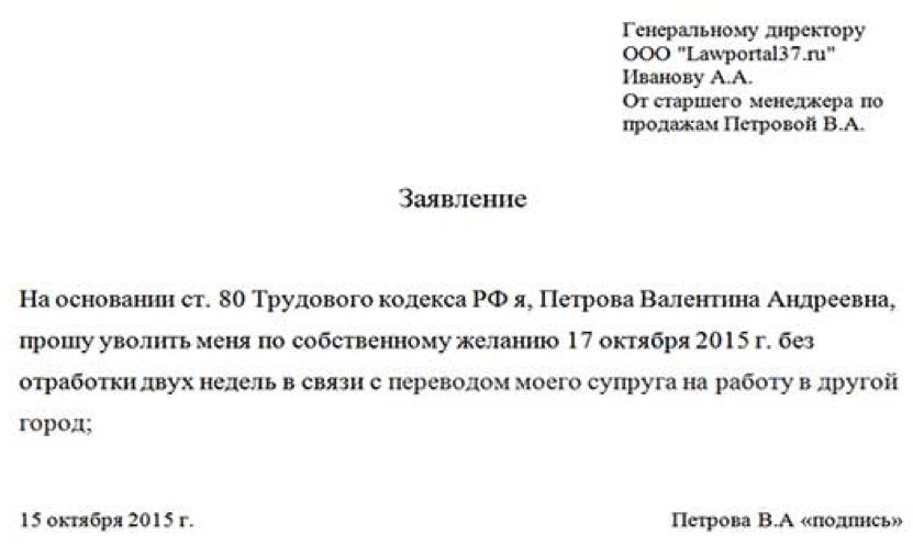 Диспетчерская по адресу римского корсакова д 8
