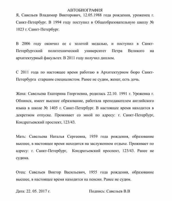 Где получить загранпаспорт нового образца в москве блог