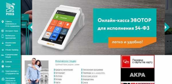 кредитная карта восточный банк онлайн заявка на кредитную карту оформить
