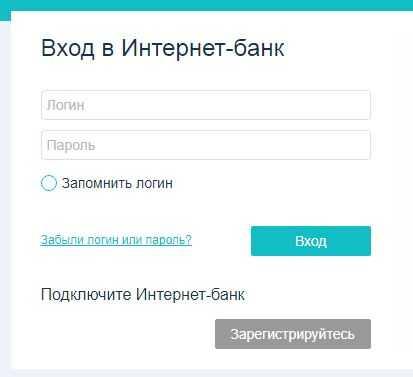 интернет-банкинг рнкб личный кабинет рефинансирование кредита в восточном банке для пенсионеров
