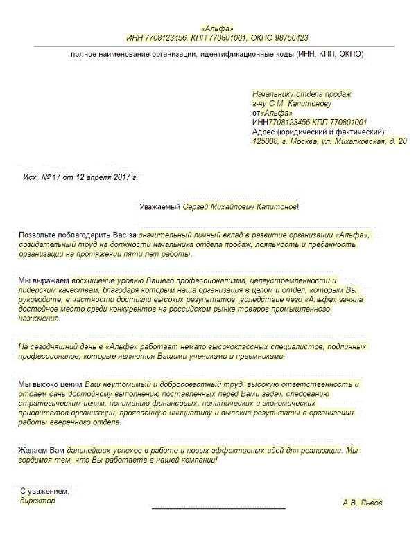 московский кредитный банк офисы адреса