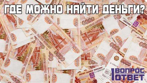 у кого можно занять деньги в долг срочно москва атф банк заявки на кредит