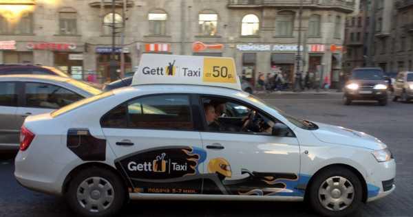 gett такси официальный сайт личный кабинет корпоративным клиентам формула расчета банковских процентов по кредиту