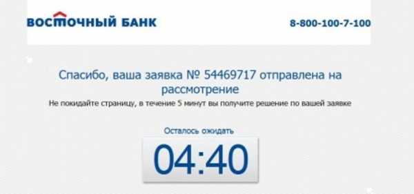 киви банк отзывы сотрудников о работе