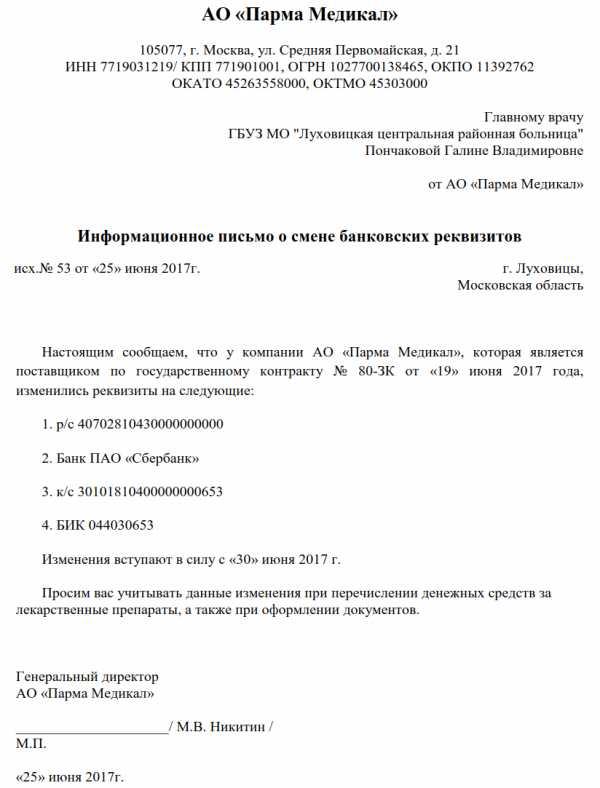 мтс банк перевыпуск кредитной карты