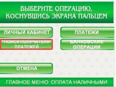 поиск телефона организации по инн 7839487229
