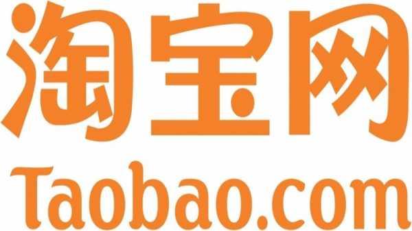 dc3dac32d53 Как самостоятельно заказывать на таобао – Как заказать с