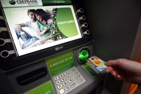 как узнать реквизиты карты сбербанка через банкомат видео