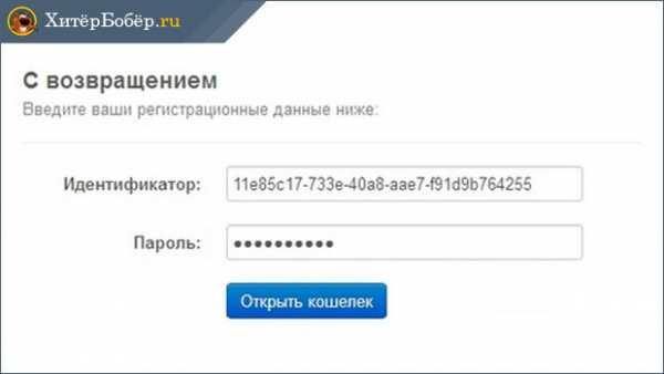 Идентификатор платежа биткоин боты для биткоин кранов
