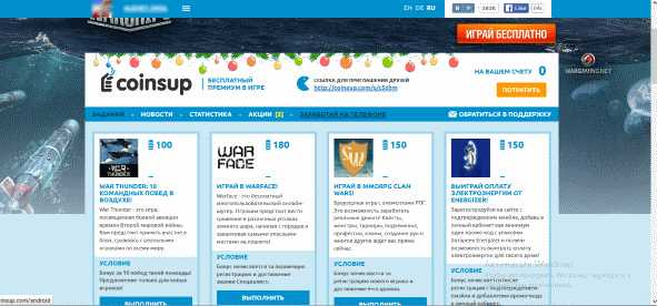 мягкие игрушки оранж тойс официальный сайт