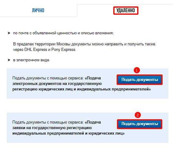 налог ру личный кабинет для физических лиц вход по инн москва онлайн