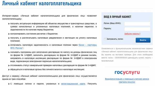 выписка егрюл по инн на сайте ифнс налог.ру официальный сайт кредит онлайн без справки о доходах поручителей с плохой кредитной историей - mycredit kyiv
