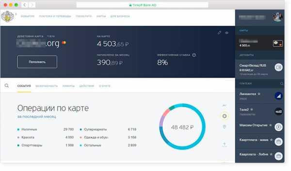 хоум кредит банк кредит наличными онлайн на карту