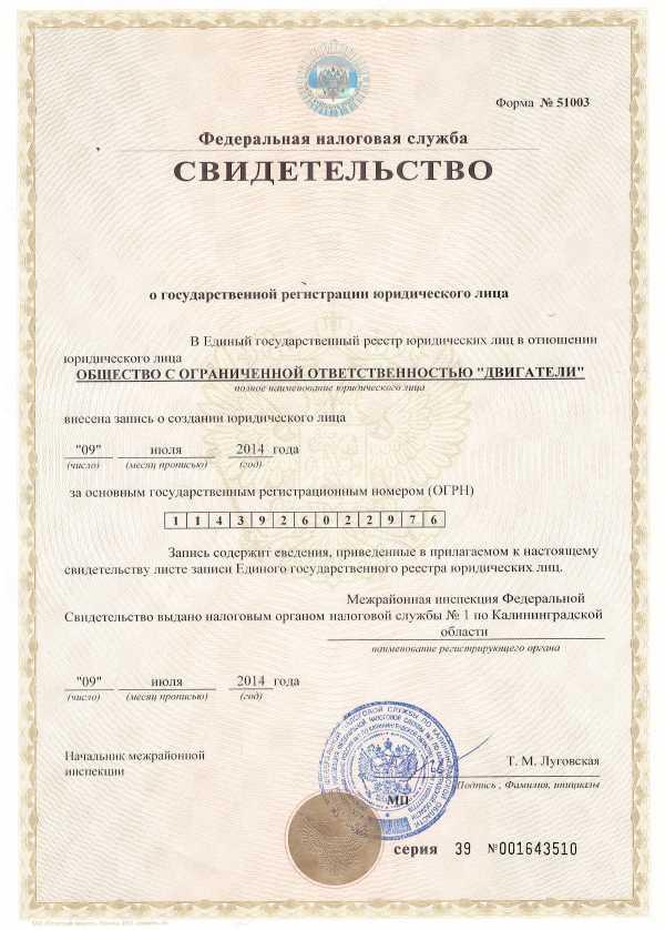Государственной регистрации юл ип можно ли с временной регистрацией в москве открыть ип
