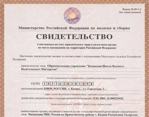 Правила заполнения товарного чека