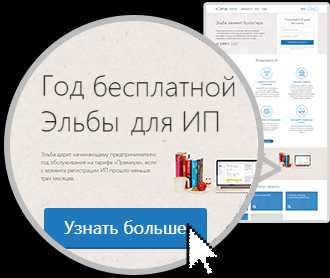 Бухгалтерия для начинающих онлайн бесплатно фз 129 о регистрации юл и ип