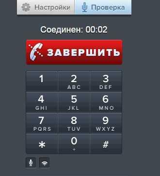 хоум кредит банк адреса в московской области