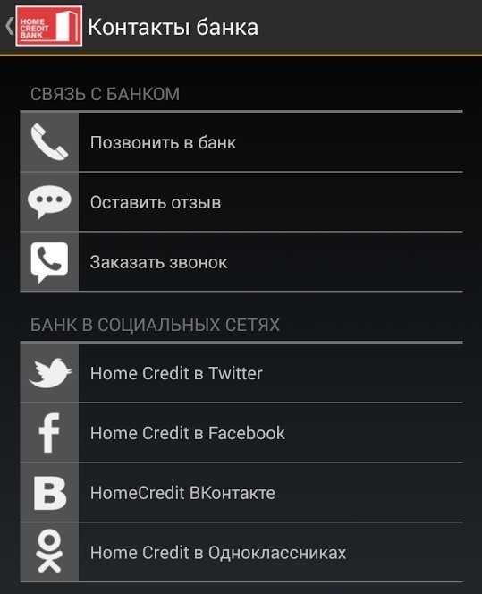 Онлайн трейд интернет магазин москва каталог товаров цены