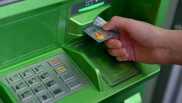 получить кредит наличными без справок и поручителей в москве ситибанк