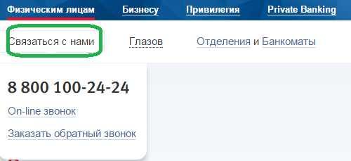 Автомобиль в кредит ульяновск
