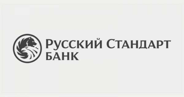 Менеджер по кредитованию (Бывший сотрудник) – Москва, CEN – 12 апреля 2015.