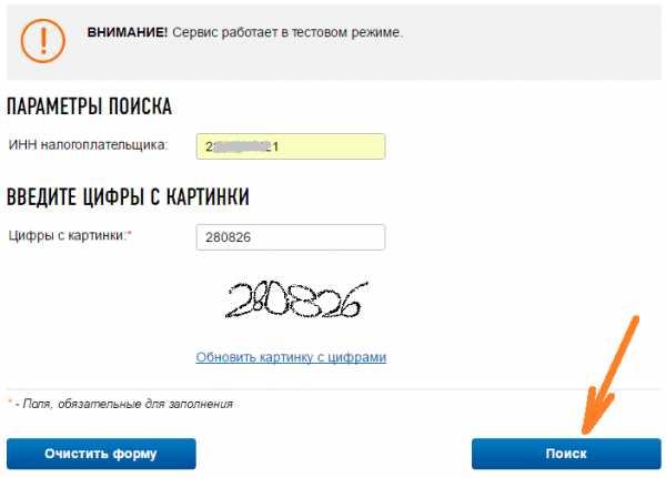 кредит без поручителей украина