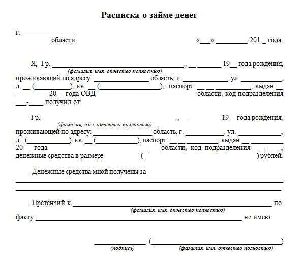 Кредит сайт страшилок