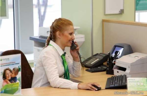 хоум кредит телефон 8800555555 как узнать не банкротится ли компания по инн