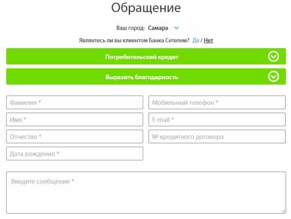 проверка авто на сайте судебных приставов москва