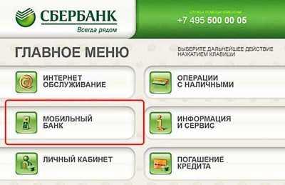 Московский кредитный банк цб