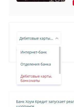 Кредит хоум кредит банк калькулятор киров
