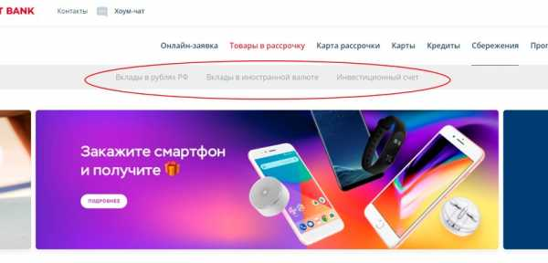 хоум кредит наличными онлайн заявка владикавказ