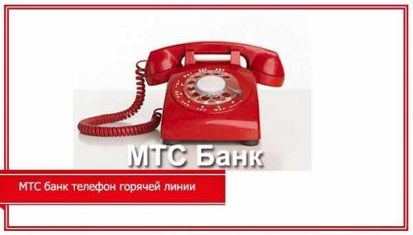 Подать онлайн заявку на кредит в почта банк в городе вологда