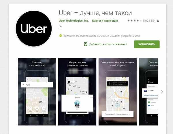 Служба поддержки гетт такси телефон в спб