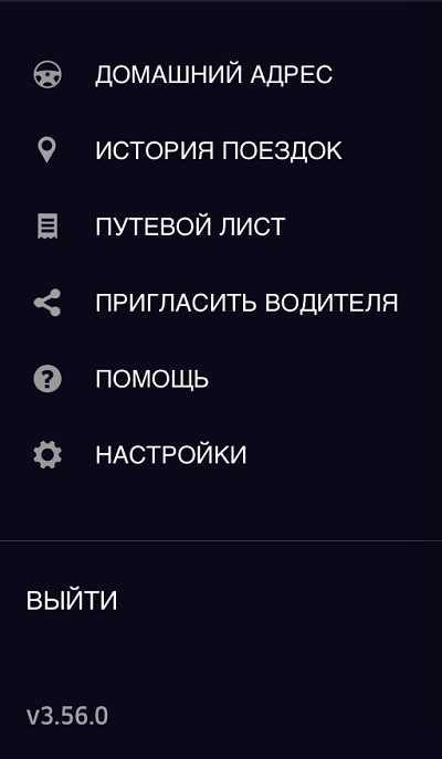 служба поддержки гетт такси телефон москва бесплатный номер потребительский кредит какие условия