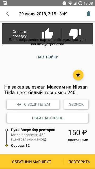 Займы под недвижимость красноярск