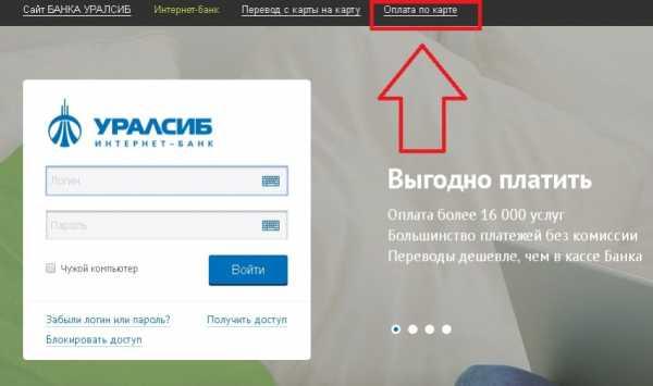 московский кредитный банк в королеве адрес