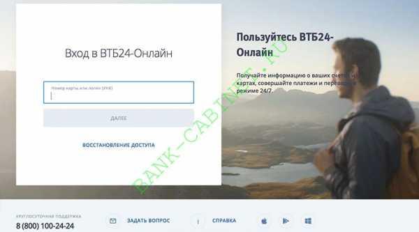 Альфа банк кредитная карта 120 дней