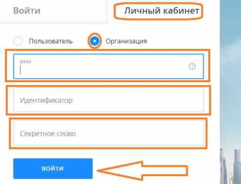 втб 24 личный кабинет вход в систему банк клиент онлайн евроазиатский банк астрахань кредит наличными онлайн заявка