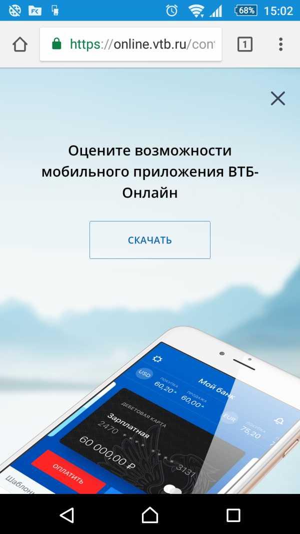банк втб-24 официальный сайт москва телефон