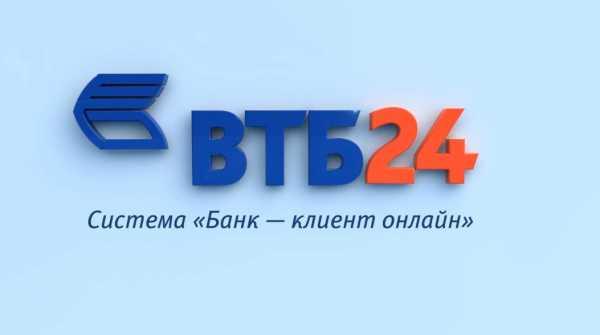 банк онлайн втб 24 личный кабинет gett такси для водителей личный кабинет